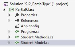 partial class trong c# project